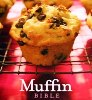 MuffinBabin