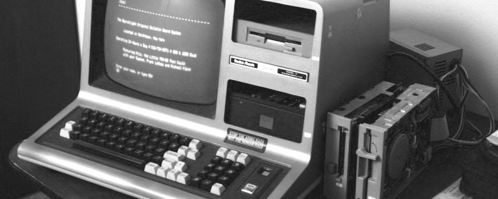 Old-Computer.thumb.jpg.6c49d5b5c5042dac915a083fb91afa3b.jpg